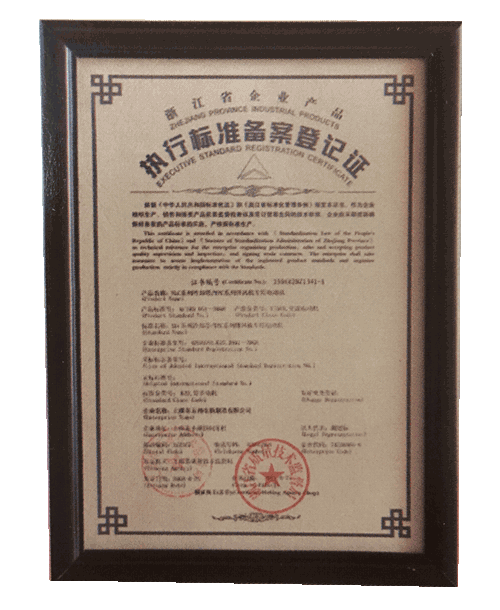 Implementation Df The Standard Registration Certificate