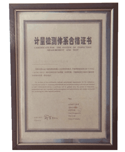 Certificate Of Measurement System Certification